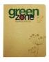 สมุดบันทึก #18 GREENZONE 80แผ่น เมย์